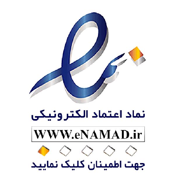 E-Namad PDCIR